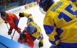 IIHF 2018 Ice Hockey U18 World Championship Div 1B. KYIV, UKRAINE - APRIL 20, 2018: IIHF 2018 Ice Hockey U18 World Championship Div 1 Group B game Ukraine Yellow royalty free stock images