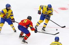 IIHF 2018 Ice Hockey U18 World Championship Div 1B. KYIV, UKRAINE - APRIL 20, 2018: IIHF 2018 Ice Hockey U18 World Championship Div 1 Group B game Ukraine Yellow stock images