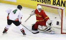 IIHF World Championship Royalty Free Stock Photos