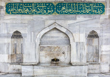 iii Ahmet Fountain in Uskudar-Quadrat, Istanbul, die Türkei Lizenzfreies Stockfoto