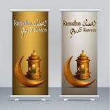 Banners ramadhan kareem royalty free stock photo