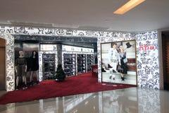 Iijin shop in hong kong Stock Photography