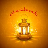 Iilluminated lamp for Eid Mubarak background Stock Photo