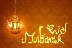 Iilluminated lamp for Eid Mubarak background Royalty Free Stock Image