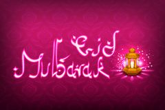 Iilluminated lamp for Eid Mubarak  background Royalty Free Stock Images
