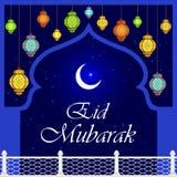 Iilluminated lamp for Eid Mubarak Blessing  background Stock Photo