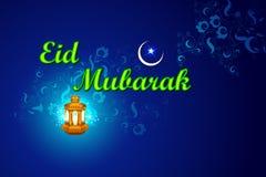 Iilluminated lampa för Eid Mubarak bakgrund Arkivfoto