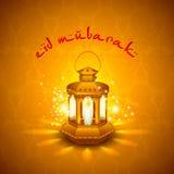 Iilluminatedlamp voor Eid Mubarak-achtergrond royalty-vrije illustratie