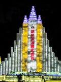 Ijsbeeldhouwwerken bij de het Ijs en de Sneeuwwereld van Harbin in Harbin China Stock Afbeeldingen