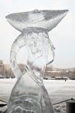 Ijscijfer in Muzeon-beeldhouwwerkpark wordt getoond in Moskou dat Royalty-vrije Stock Afbeeldingen