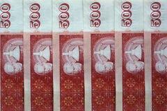 Ijslandse munt Stock Afbeeldingen
