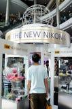 Ik BEN Kiosk Nikon stock afbeelding