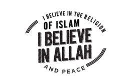 Ik geloof in de godsdienst van islam, geloof ik in Allah en vrede vector illustratie