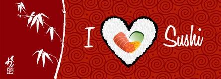 Ik houd van de achtergrond van de sushibanner Stock Afbeeldingen
