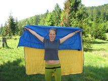 Ik houd van de Oekraïense Karpaten Stock Afbeelding