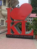 Ik houd van Kuala Lumpur Royalty-vrije Stock Afbeelding