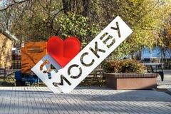 Ik houd van Moskou Royalty-vrije Stock Afbeelding