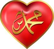 Ik houd van Muhammad Royalty-vrije Stock Foto's