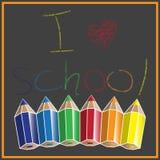 Ik houd van school Stock Afbeelding