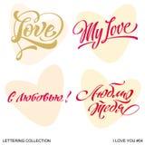 Ik houd van u Reeks kalligrafische krantekoppen van Valentine met harten Vector illustratie Stock Afbeelding