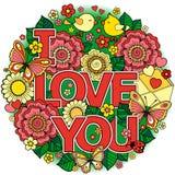 Ik houd van u Ronde Abstracte die achtergrond van bloemen, koppen, vlinders, en vogels wordt gemaakt vector illustratie