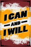 Ik kan en ik zal Stock Foto