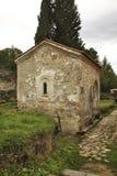 Ikalto (Iqalto) monastery. Kakheti. Georgia.  stock images