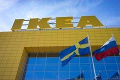 Ikea存储 库存照片