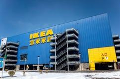IKEA Далянь Стоковые Изображения