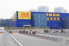 Ikea Пекина стоковое фото