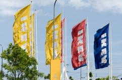 Ikea Lizenzfreies Stockbild
