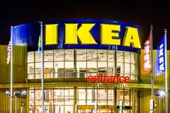 IKEA almacena la entrada fotografía de archivo libre de regalías