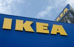 Ikea Royalty Free Stock Photo