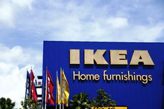 IKEA Building Singapore 3. Famous Swedish furniture store in Singapore Royalty Free Stock Images