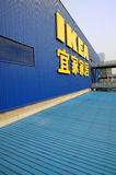 IKEA,Chengdu Stock Photo