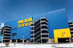 IKEA Dalian Stockbilder