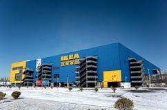 IKEA Dalian Royaltyfria Bilder