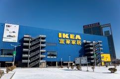 IKEA Dalian Royalty-vrije Stock Afbeelding