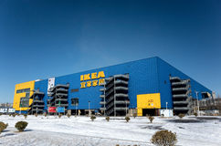 IKEA Dalian. IKEA Store inDalian city, Liaoning province, China Royalty Free Stock Images