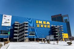 IKEA Dalian Royalty Free Stock Image