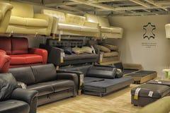 Ikea domowego ulepszenia sklep Obraz Royalty Free