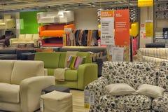 Ikea domowego ulepszenia sklep Obrazy Stock
