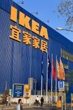 IKEA entreposé à Pékin, Chine Images libres de droits