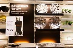 IKEA entreposé dans l'album de Chengdu Image libre de droits