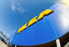 IKEA flags against sky at the IKEA Samara Store Royalty Free Stock Photo