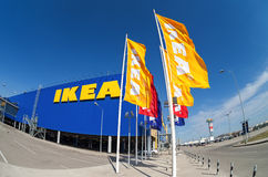 IKEA flags against sky at the IKEA Samara Store Royalty Free Stock Image