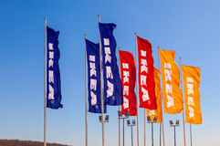 IKEA flags against sky Royalty Free Stock Photo