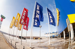 IKEA flags against sky Stock Image