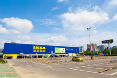 IKEA immagazzina a Chengdu Immagine Stock