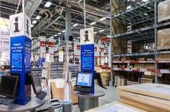 IKEA informaci punkty przy Ikea sklepem Obraz Royalty Free